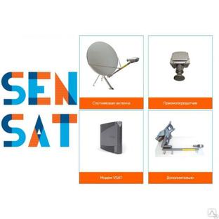 sensat спутниковый интернет отзывы пользователей