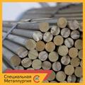 Круг стальной ГОСТ 1050-2013 Ст45 в Самаре купить у 4 поставщиков